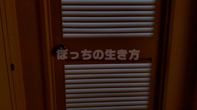 東京プリンスホテルのクラブスーペリアダブルルームの内装