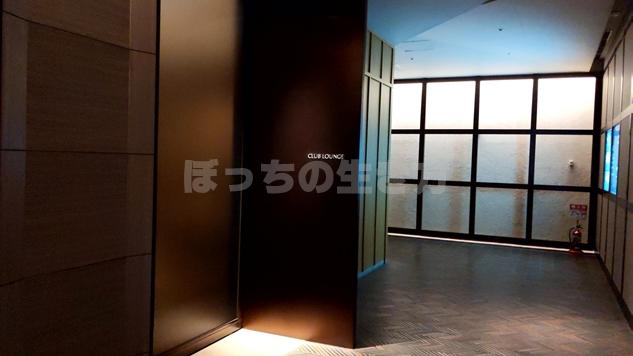 東京プリンスホテルのクラブラウンジの入り口