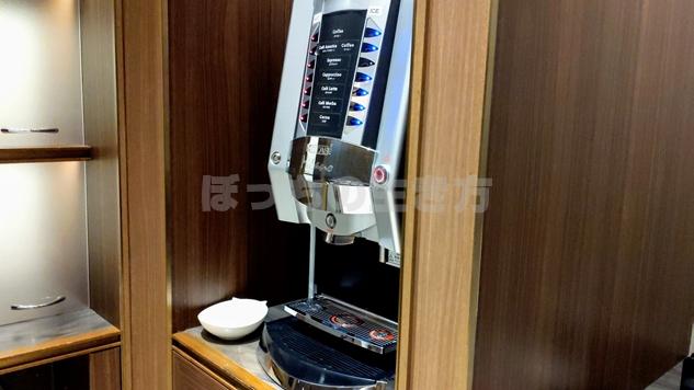 東京プリンスホテルのクラブラウンジのコーヒーマシン