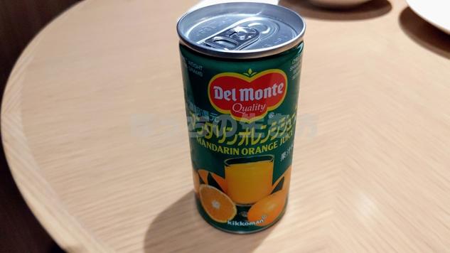 東京プリンスホテルのオレンジジュース