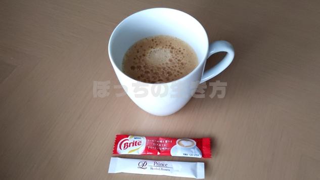ネスカフェドルチェグストで抽出したコーヒー