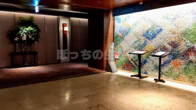 東京プリンスホテルのクラブラウンジへの道順