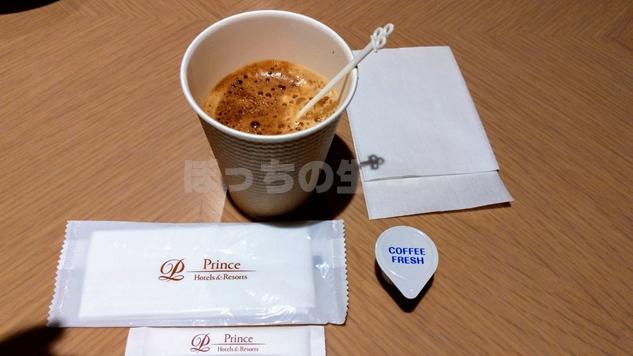 東京プリンスホテルのクラブラウンジのコーヒー