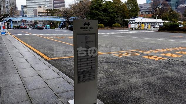 東京プリンスホテルのバスのりば