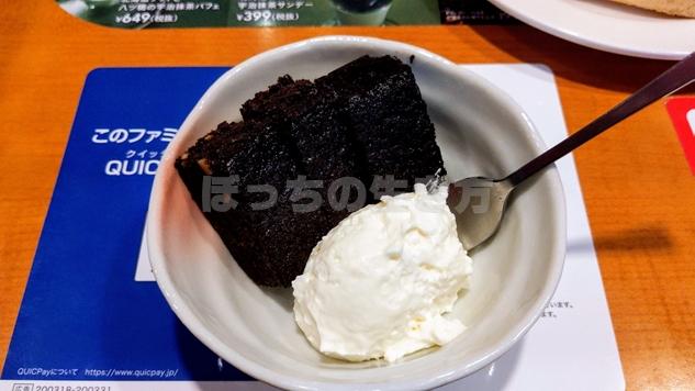 ガスト浅草雷門店の朝食バイキングのデザート