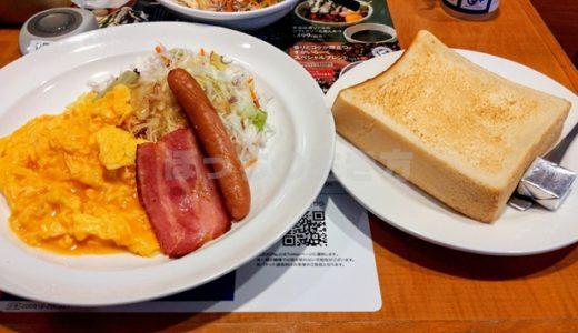 ガスト浅草雷門店の朝食バイキングをレポート♪900円という値段ははたして…