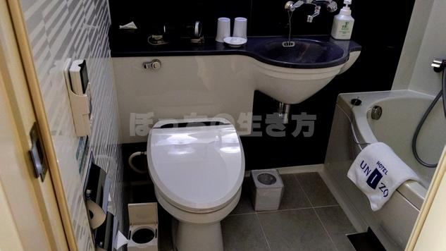 ホテルユニゾ銀座一丁目のトイレ