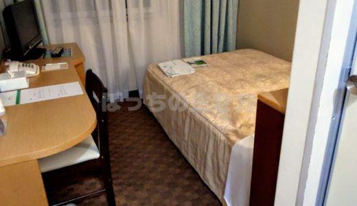 ユニゾイン浅草に株主優待で宿泊すると3,000円引き♪ワンランク上のホテルユニゾとの差はどうなのか!?