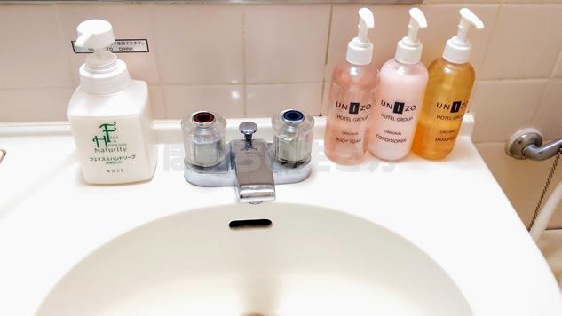 ユニゾイン浅草の洗面台