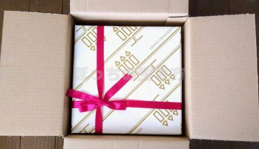 【5018】MORESCOの株主優待は兵庫県物産品のお菓子セット2,000円♪ケーキがおいしいです(^o^)