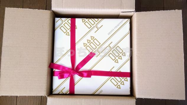 MORESCOの株主優待は兵庫県特産品のお菓子セット