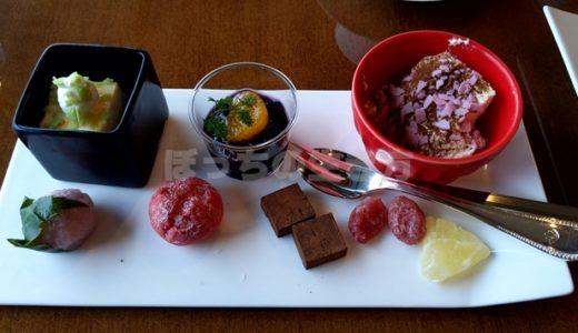 【写真付き】ANAクラウンプラザホテル神戸のクラブラウンジはデザートなどボリューム満点です♪