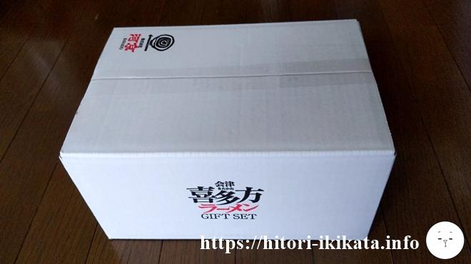 ゲームカードジョイコのカタログギフト喜多方ラーメンセットが到着