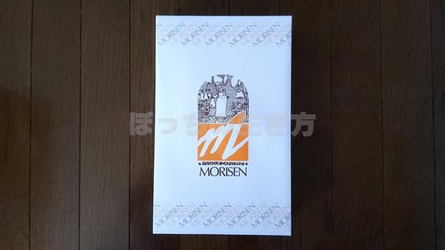 日本モーゲージサービスのカタログギフトの炭焼の焼豚セット