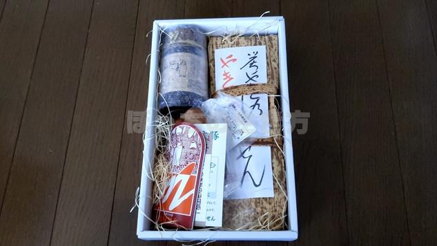 日本モーゲージサービスのカタログギフトが届きました
