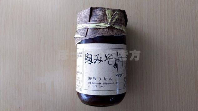 日本モーゲージサービスのカタログギフトの肉味噌