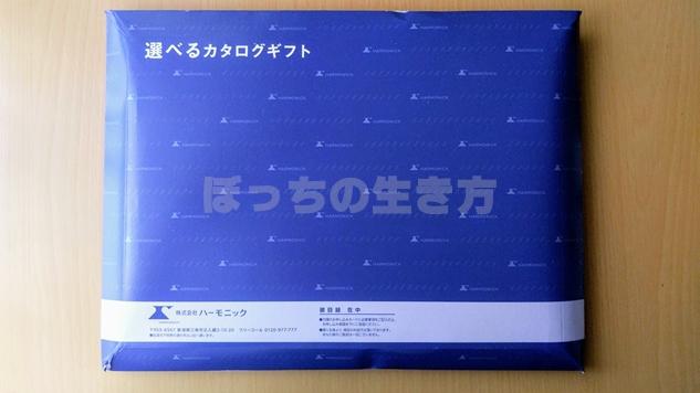 ペガサスミシン製造のカタログギフト冊子が到着