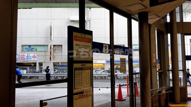 三ノ宮駅の神戸ポートピアホテルのシャトルバス乗り場