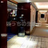 神戸ポートピアホテルのクラブフロア「オーバルクラブ」に宿泊