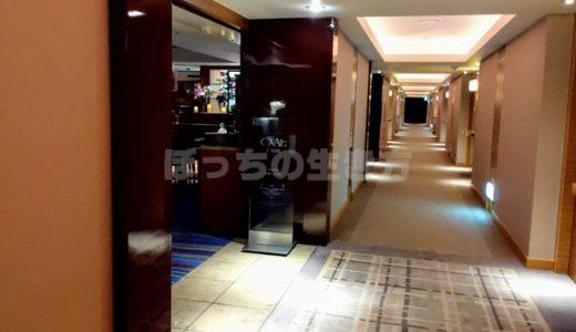 【写真付き】神戸ポートピアホテルのクラブフロアは10,000円台で安くぼっち宿泊できます♪【ブログ】