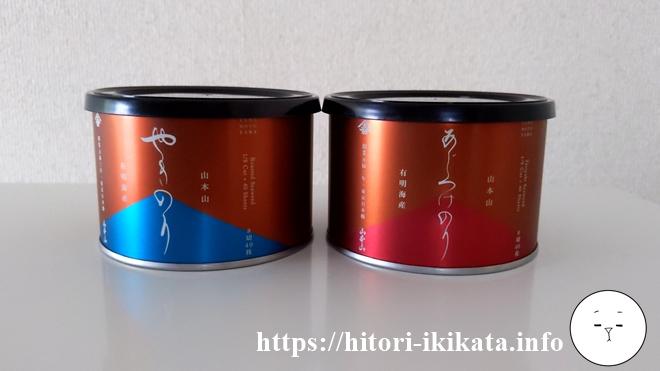 丸三証券の海苔セット2缶が届きました
