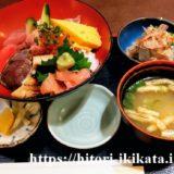 庄やの海鮮丼定食