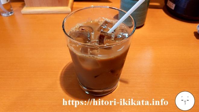 庄やのランチタイムのアイスコーヒー