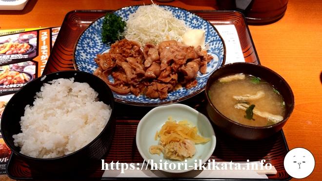 やるき茶屋の豚バラ生姜焼き定食
