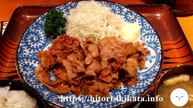 やるき茶屋の豚生姜焼き定食