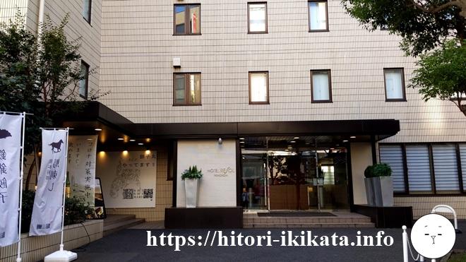 ホテルリソル町田の入り口