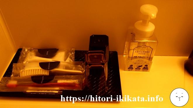 リソル町田のバスルーム