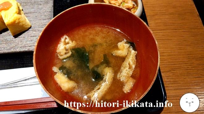 ホテルリソル町田の朝食の味噌汁