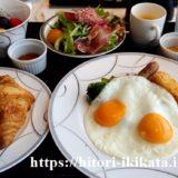 名古屋マリオットアソシアのコンシェルジュラウンジの朝食