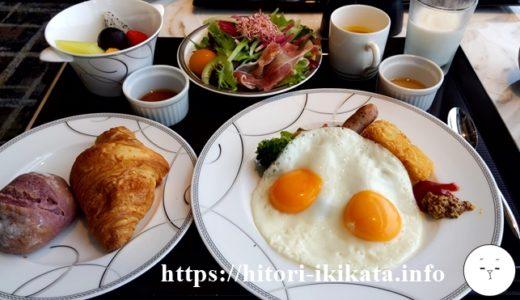 名古屋マリオットアソシアホテルのコンシェルジュラウンジは朝食がおすすめ!