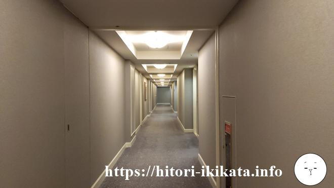 コンシェルジュフロアの廊下
