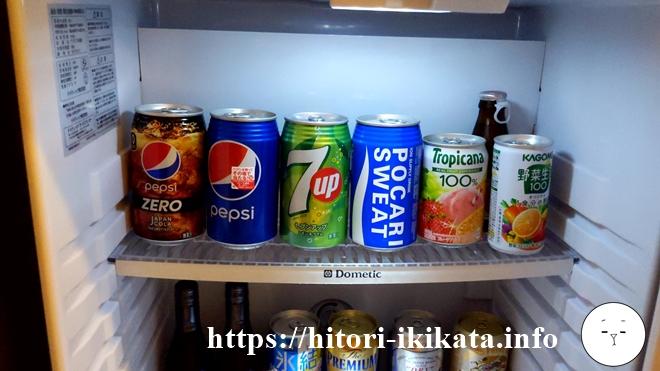 コンシェルジュフロアの冷蔵庫