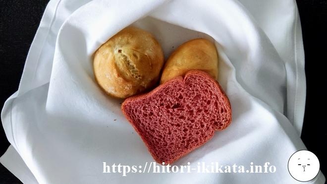 アメリカンブレックファーストのパン3種類