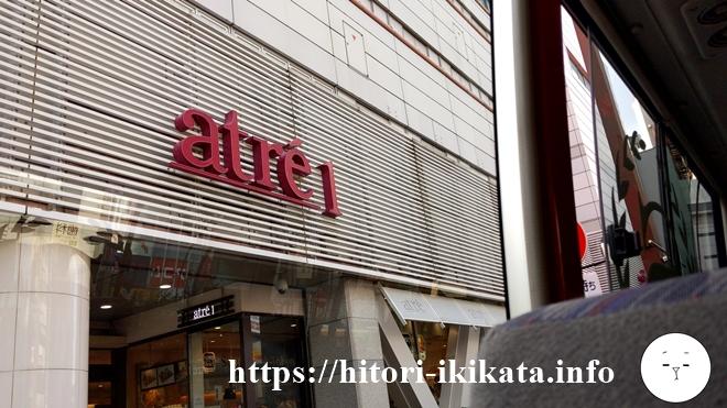 JR目黒駅東口のシャトルバス乗り場