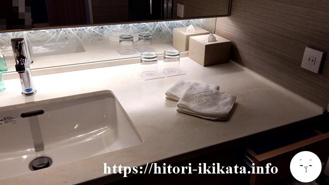 シェラトン都ホテル東京のプレミアムクラブルームの洗面台