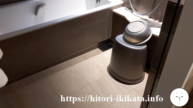 シェラトン都ホテル東京のバスルーム