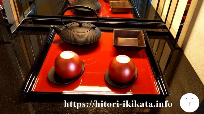 シェラトン都ホテル東京のプレミアムクラブフロアの茶器