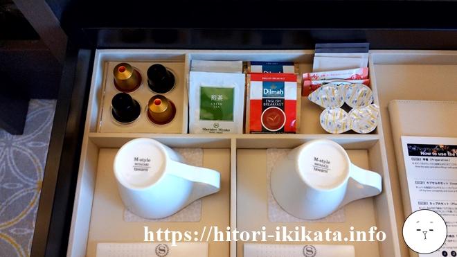 シェラトン都ホテル東京のコーヒーカップ
