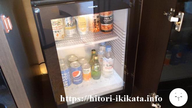 シェラトン都ホテル東京の冷蔵庫