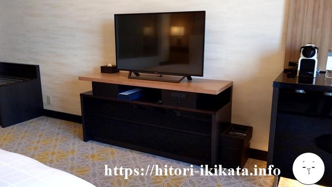 シェラトン都ホテル東京のテレビ