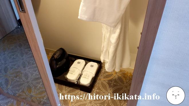 シェラトン都ホテル東京のバスローブとスリッパ