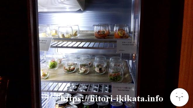 シェラトン東京のクラブラウンジのバータイムの冷蔵庫