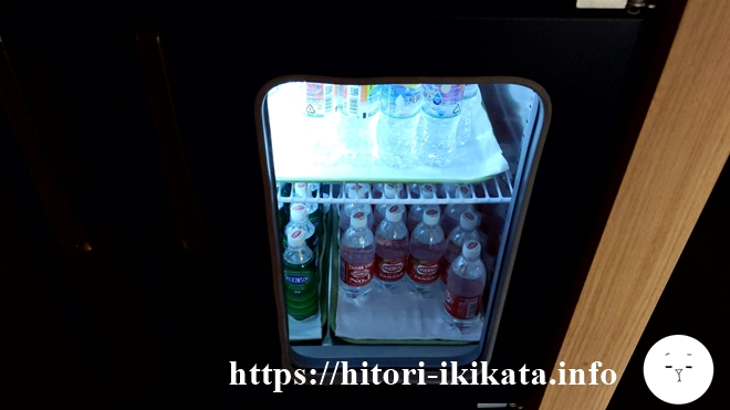 シェラトン東京のクラブラウンジの冷蔵庫