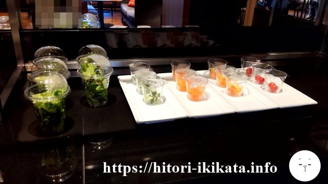 シェラトン東京のクラブラウンジのサラダ