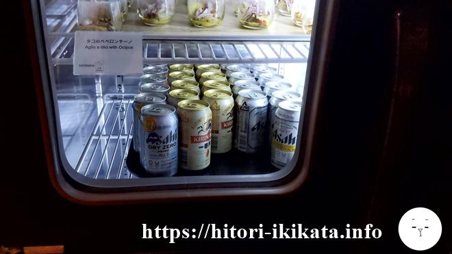 シェラトン東京のクラブラウンジのドリンク
