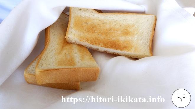 シェラトン東京の朝食パン
